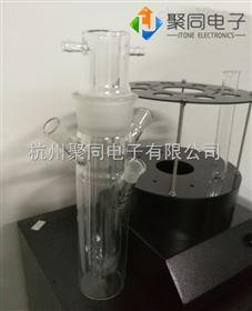 安徽光催化反应器JT-GHX-D底价销售