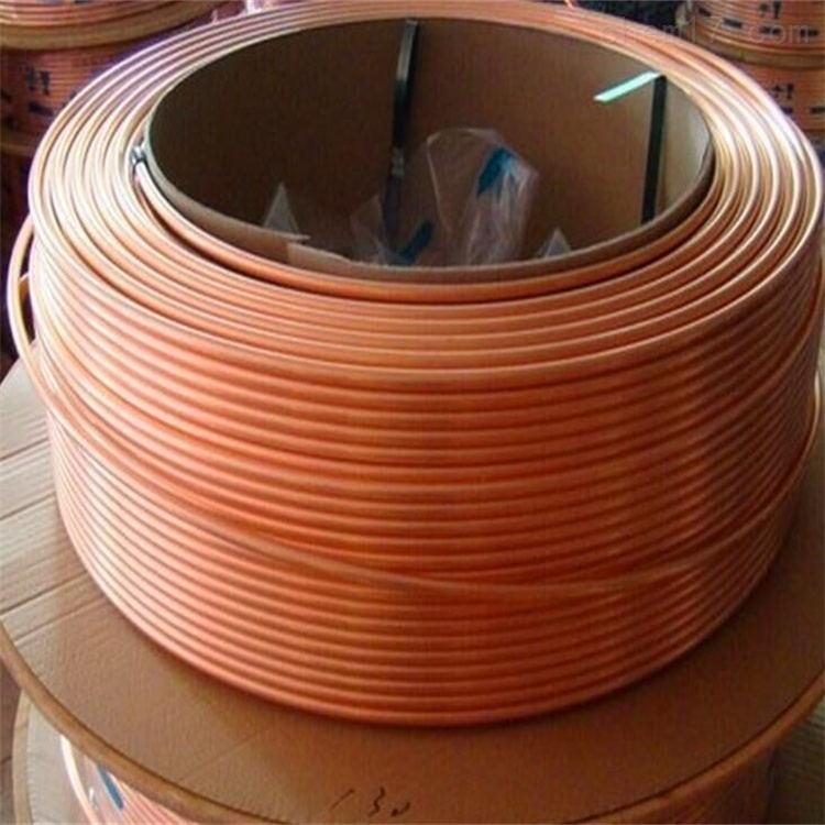 金华空调冷媒铜管 空调铜管