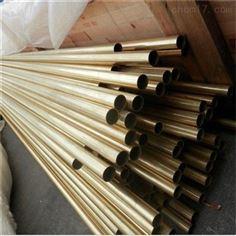 武威10mm 12mm 19mm Hsn70-1黄铜管