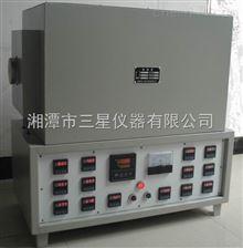 SKT-6-14管式梯度电阻炉