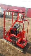 供應HZ-20混凝土鉆孔取芯機—主要產品