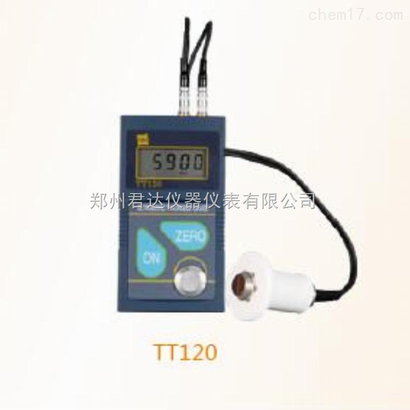 声波测厚仪TT120