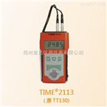 TIME2113聲波測厚儀TIME2113