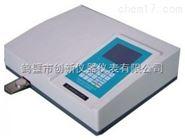 X荧光钙铁分析仪 水泥生料熟料钙铁检测仪
