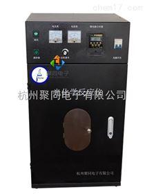 湖北大试管光化学反应器JT-GHX-BC批发销售