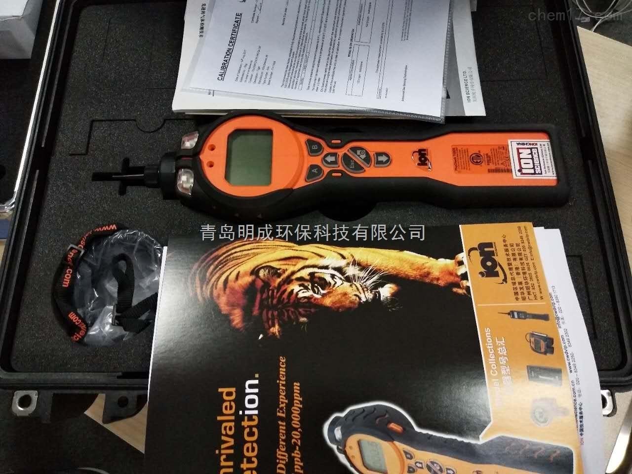 英离子--PCT-CNG军用版气体检测仪