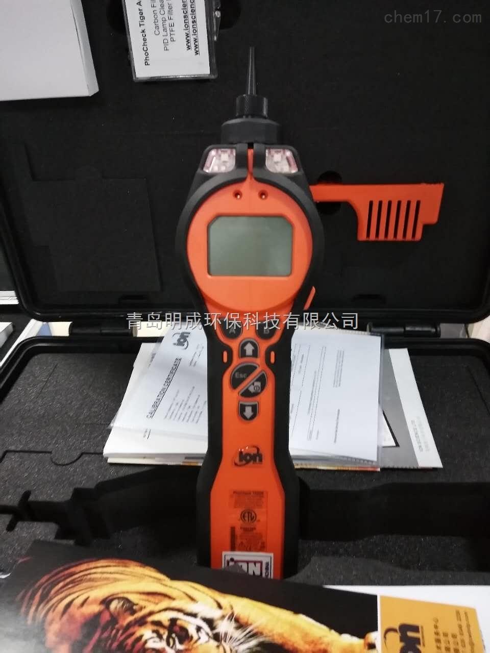 健康安全型英离子PCT-LB-01VOC检测仪