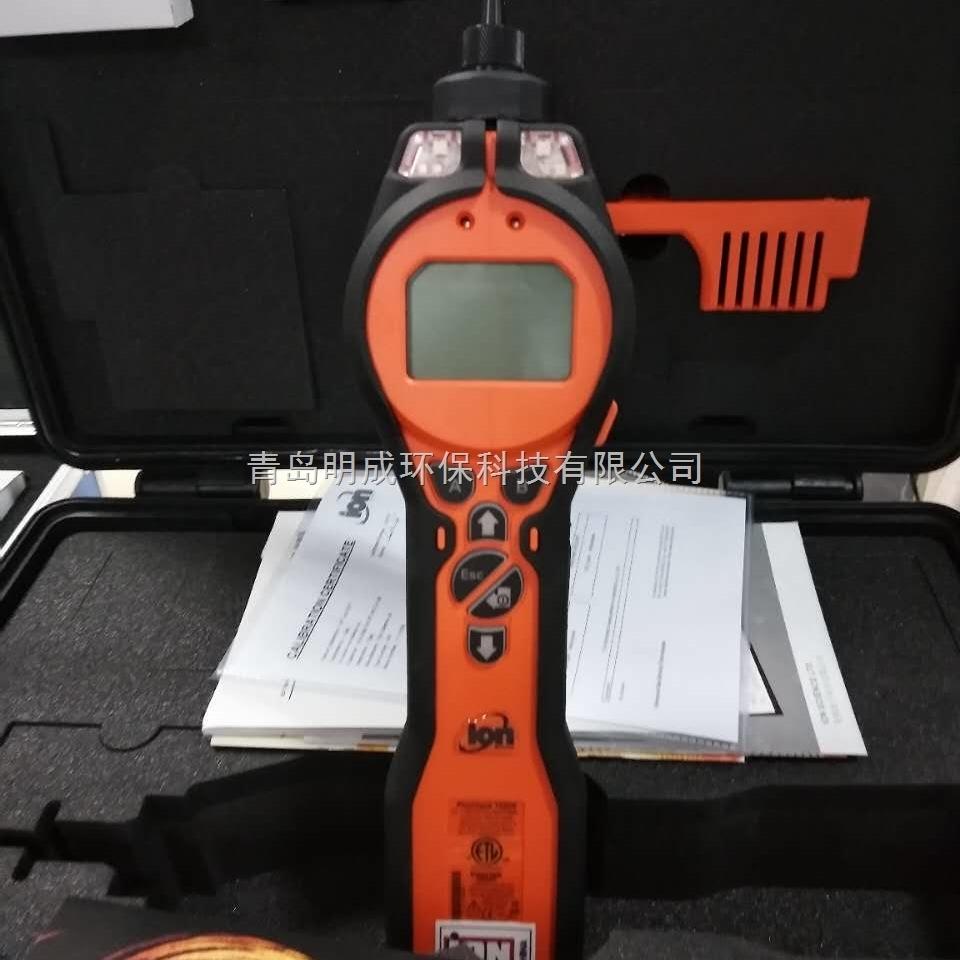 英国离子基本型VOC检测仪