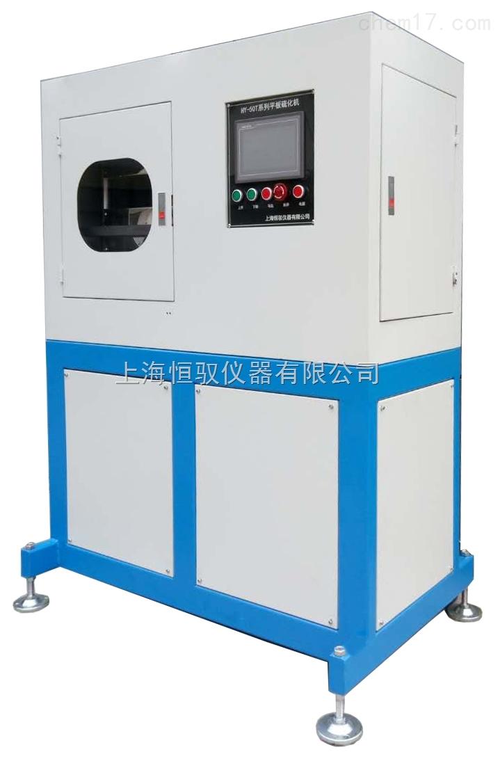 双层平板硫化机热压成型机
