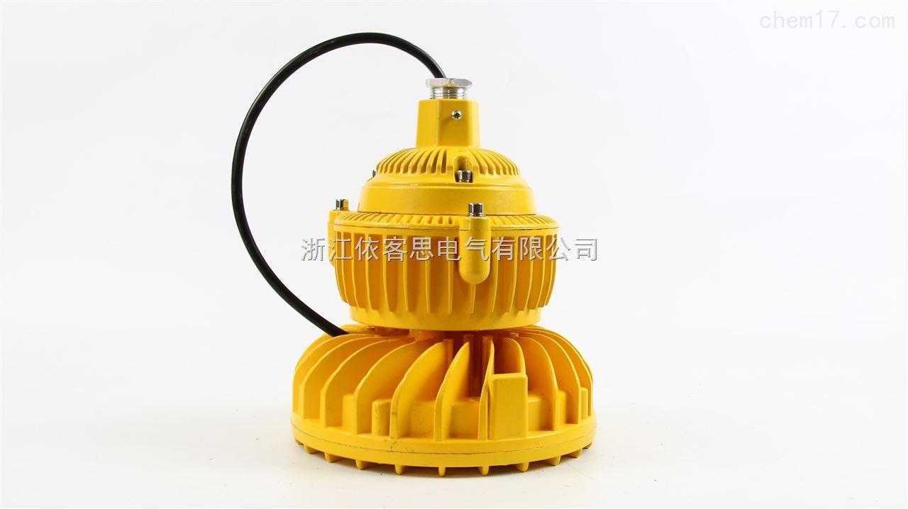 LED免维护防爆灯化工厂轮船适用