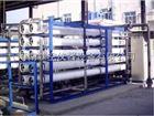 实验室超纯水机设备