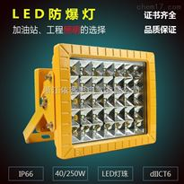 弯杆式GCD615-80wled防爆平台灯80W照明灯