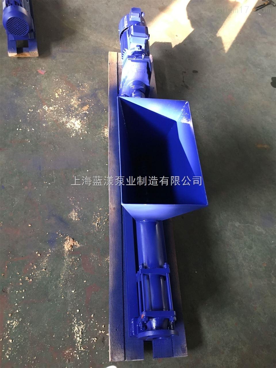 供应G 型单螺杆泵价格
