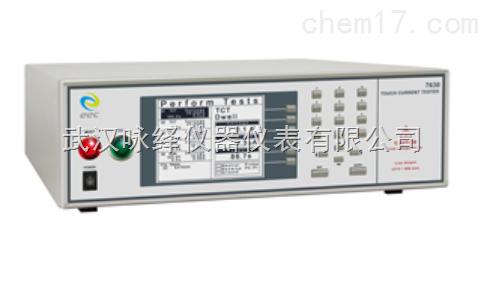 7630 全功能接触电流测试仪
