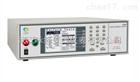 台湾 华仪76307630 全功能接触电流测试仪