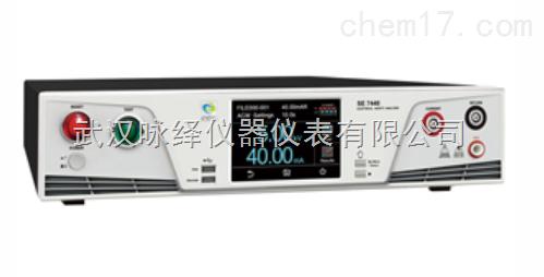 SE 7400 系列安規綜合分析儀