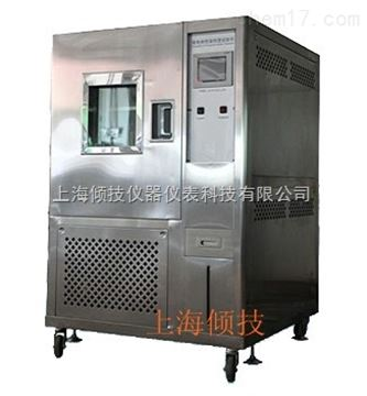 QJCLR8731冷热冲击试验箱