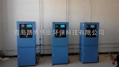 LB-1040纳氏试剂比色法 氨氮在线水质分析仪