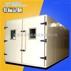 节能高温烤漆房工业烤箱碳纤维远红外烘房