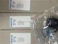 CPE18-M1H-3OL德国festo双电控电磁阀原装正品现货