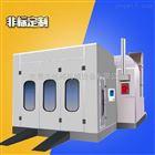 工业烤箱家具烤漆房碳纤远红外烘房非标定制
