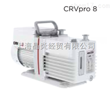 二级旋片泵CRVPro