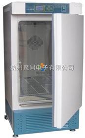 大连生化培养箱SPX-250BE智能液晶