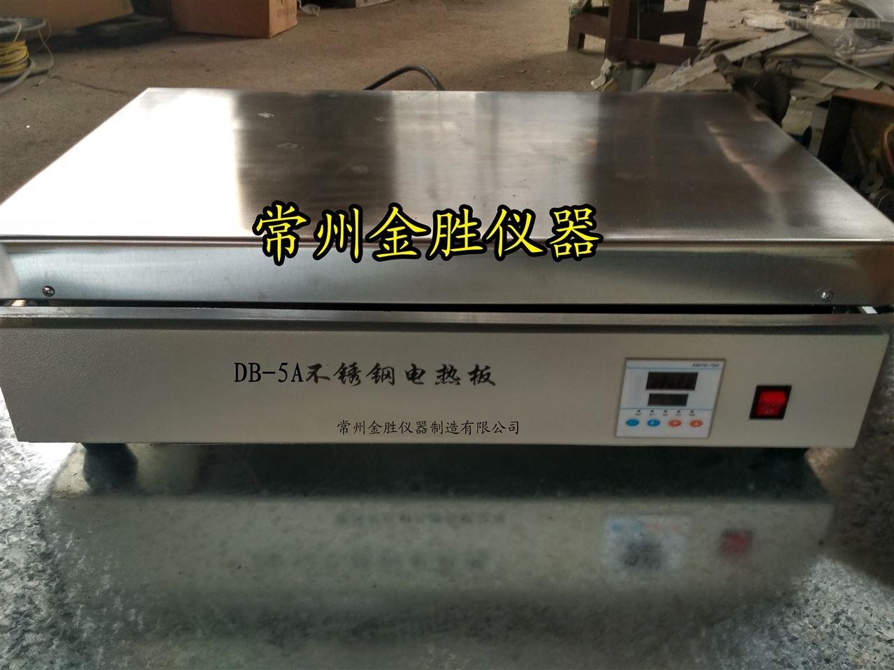 数显不锈钢电热板厂家