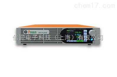 AFV-P系列可编程交流电源供应器