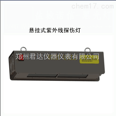 S2833-6K懸掛式紫外線燈