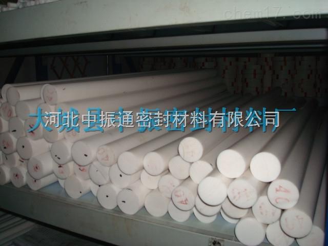 福州中振通专业生产批发四氟垫片四氟棒!