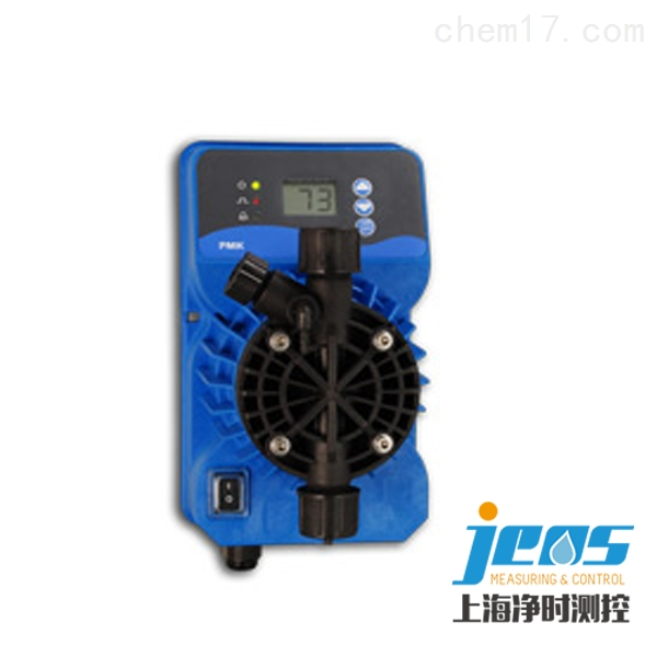 PMK进口电磁加藥計量泵