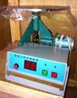自密實混凝土穩定性振動試驗裝置 ZMS-6