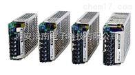 HWS15A-48/ATDK开关电源HWS15A-24/A HWS15A-12/A