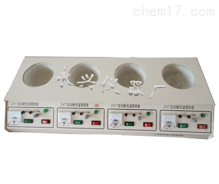 四联式电热套