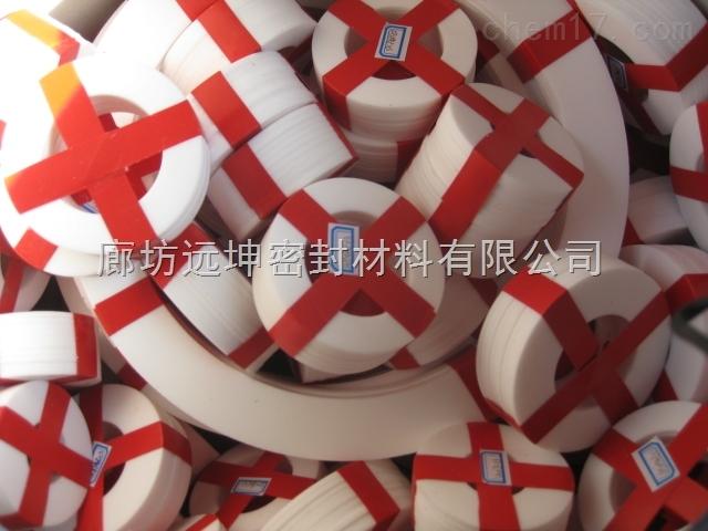 化工部20606标准铁氟龙垫片
