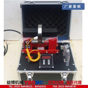 zmh-100-仲谋便携式电磁感应轴承加热器