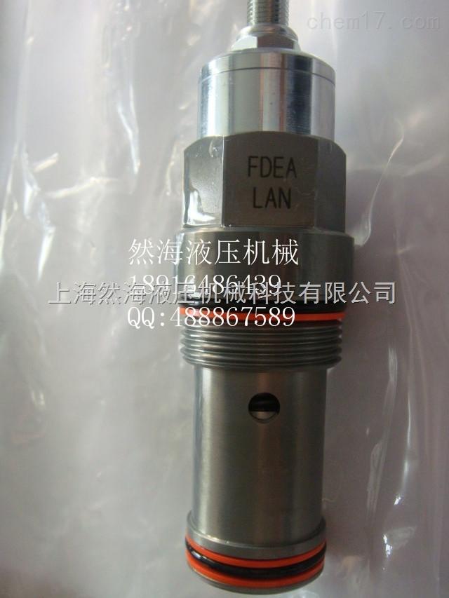 销售太阳压力补偿 流量控制FXAG-XAN