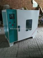 SHBY-40A型混凝土水泥标准养护箱