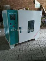 SHBY-40A型SHBY-40A型混凝土水泥标准养护箱