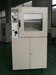 广州 90L真空干燥箱