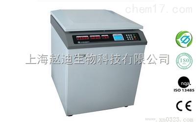 【品质保证】实验室lg-25m立式超高速大容量冷冻离心机