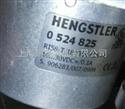 HENGSTLER 0524825 RI58-T/1800EK.42XX-S