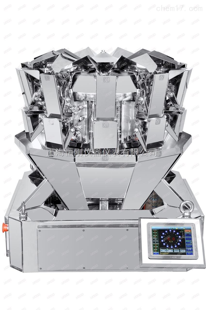 1.6L电脑多头组合秤,50-1500g电子多头秤