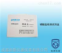 LH2113磷酸鹽檢測試劑盒