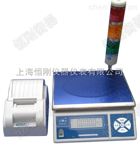 小型報警電子桌秤,帶條碼打印電子計量桌秤