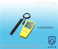 LH-D9DO溶解氧檢測儀
