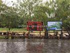 江苏省空气负氧离子监测系统