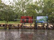 自然瀑布公园景区负氧离子监测仪