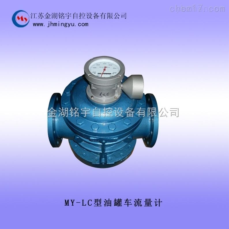 漏仪 齿轮流量计 金湖铭宇自控设备有限公司 流量测量与控制仪表 油罐